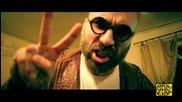 Spens feat Goodslav - Вълна [ Official Hd Video ]