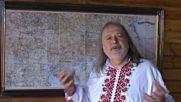 Володя Стоянов - Войводата от Духовния център в гр. Петрич
