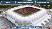 Бразилия 2014 -стадионите на Световното Първенство по Футбол