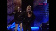 Colonia - Palmen od ljubavi (maksovizija 2003)