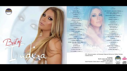 Indira Radic - Bio si mi drag - (Audio 2013) HD
