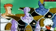 Dragon Ball Z - Сезон 2 - Епизод 62 bg sub