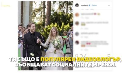 Един от най-известните влогъри Pewdiepie се ожени за Марция Бизонин