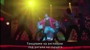 Пътеки към щастието/ Desi Boys/ Индийските момчета + бг превод/ еп. 87