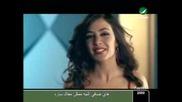 Marwan Khoury - Khedny Ma3ak