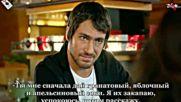 Любовта на живота ми еп.4 Руски суб. с Ханде Доандемир