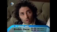 Binbir Gece - 1001 Нощи Епизод 57 Реклама +инфо