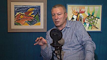 Митко Новков в Дискурси с Ивайло Цветков