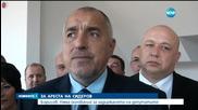 Премиерът против задържането на Сидеров