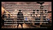 Пародия на Българската империя-много смях!!!