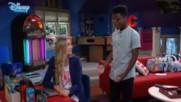 Кейси под прикритие Мариса и Ърни се целуват сезон 3 еп.17