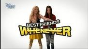 Най-добри приятели завинаги Епизод 2 Бг аудио