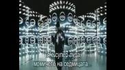 [бг превод] G - Unit - I Like The Way...
