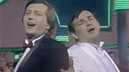 Miroslav Ilic i Djordje Balasevic ( 1985 ) - Ova noc