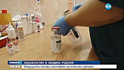 Медицински сестри ще блокират сградата на Община Пловдив