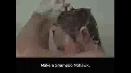 как се къпят мъжете