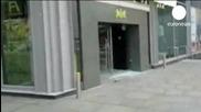 Колективно Пазаруване в U К ~ Unrest Birmingham Liverpool Manchester - August 9 2011