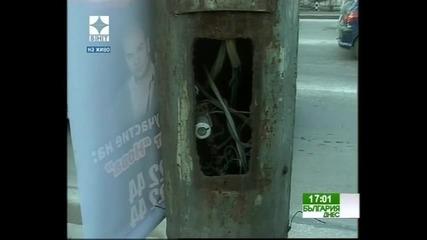 Енергия на бул.христо Ботев в Пловдив