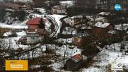 Българите са едни от най-самотните европейци