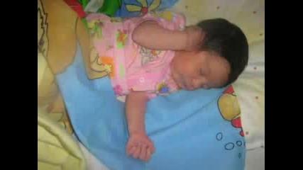 Даяна Най - Сладкото Бебче