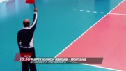 Волейбол: Марек Юнион Ивкони - Монтана на 11 ноeмври по DIEMA SPORT