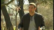 Златна Мисия - В най-топлия град на България - Сандански 2 част