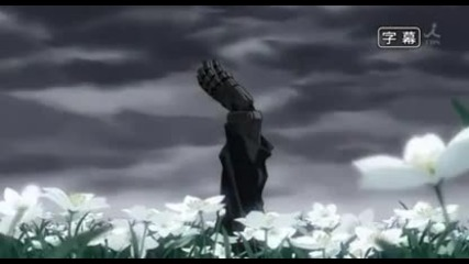 Fullmetal Alchemist Brotherhood Episode 37 English Sub