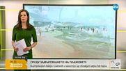 Държавата и бизнесът обсъждат опазването на чистотата по плажовете ни