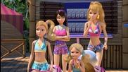 Barbie Life in the Dreamhouse Епизод 17 - Сестри-търсачки Бг аудио