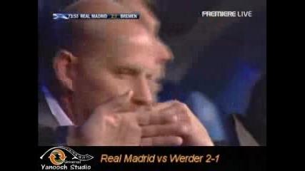Реал Мадрид - Вердер Бремен