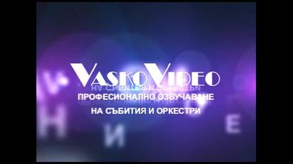 Vaskovideo - гр. Кърджали