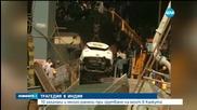 10 загинали и над 100 ранени при срутване на мост в Калкута