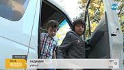 Автобуси на близо 40 години превозват деца до училище