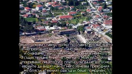 2 Коринтяти 3 (превод Юлия Б.)
