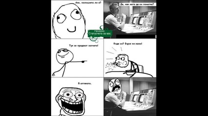 Смешни картинки !1і
