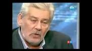 Всяка неделя събеседник по желание Стефан Данаилов (mobile)
