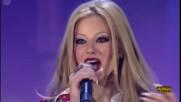 Емилия - Легенда за любовта Live (2003)