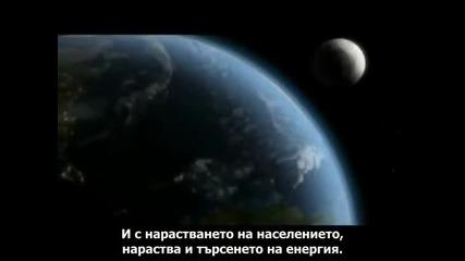 Проект Венера: Нашата технологична реалност (целият филм + превод)