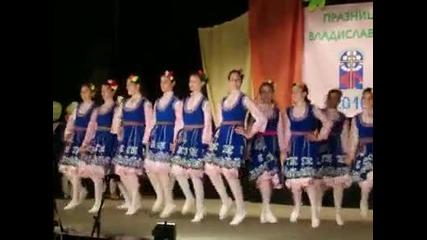 Китка Цвете - Шопски танц