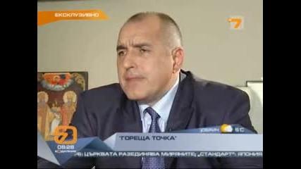 Бойко:българинът е злобен и мързелив