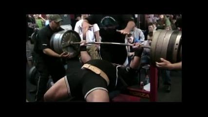 Неуспешен опит на 490 кг Лежанка !