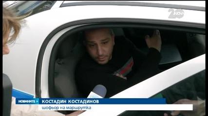 Двама загинаха при катастрофа във Варна - Новините на Нова