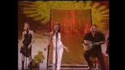 Antique - ( I Would) Die For You Esc 2001