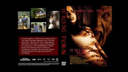 Яки филми на ужасите от периода 1970 до 2011