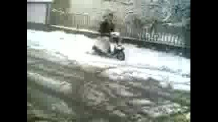 Suzuki Скутер