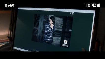 (fashion King 2014) (main Trailer)