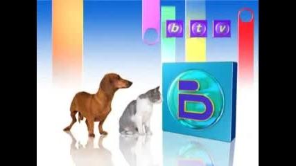 Btv - Реклама