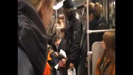 Смях , в метрото