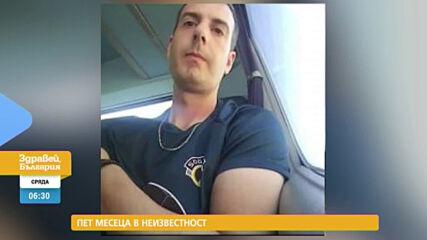 """В """"Здравей, България"""" на 28 октомври очаквайте"""