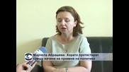 Марчела Абрашева: Хората протестират срещу начина на правене на политика